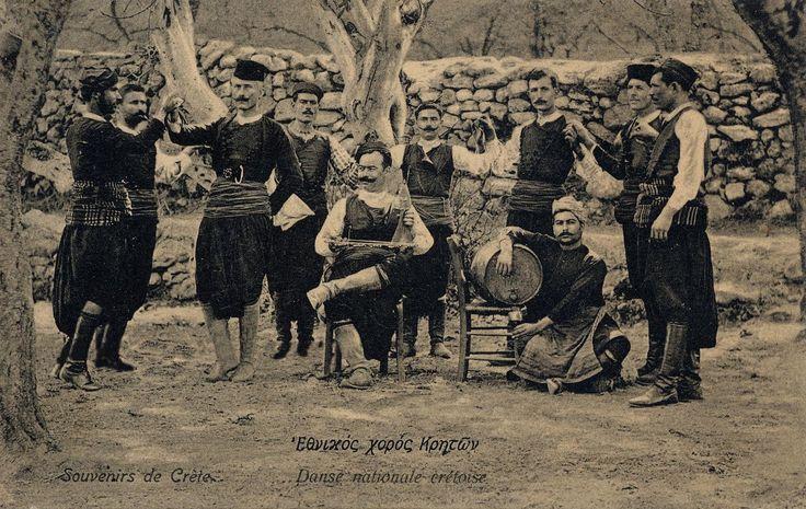 """Σουβενίρ από την Κρήτη με τίτλο """"Εθνικός χορός Κρητών"""""""