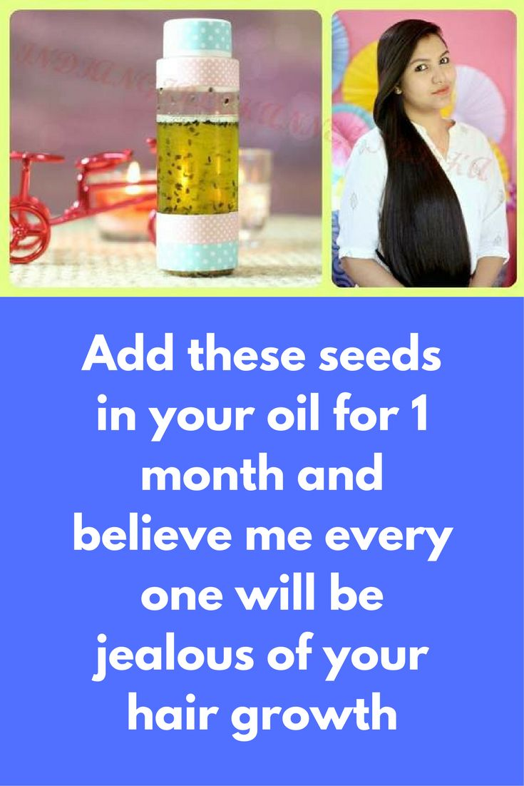 Add These Seeds In Your Oil For 1 Month And Believe Me