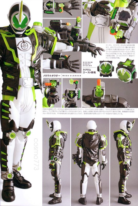 Details of Heroes - Kamen Rider Ghost Toucon Boost Damashii & Necrom - Orends: Range (Temp)