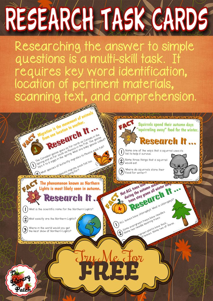 FREE Fall Themed Research Task Cards. Perfect for autumn centers and those fast finishers.