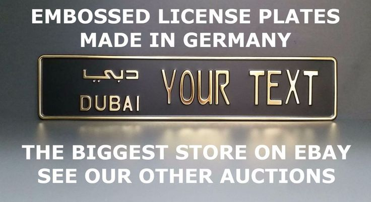 Dubai Euro License Plate Arabic Arab U.A.E Number Plate European Custom Alu