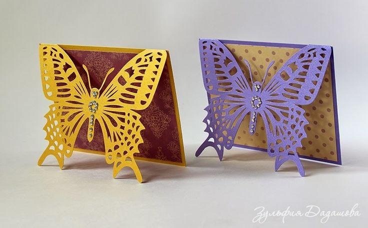 Резные открытки бабочки, сюрпризом день