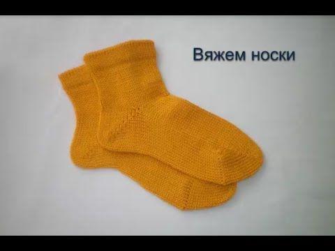 Как вязать носки на однофонтурной вязальной машине Нева-1, Нева-2, Северянка. Более подробно этот и другие уроки можно посмотреть на сайте www.neva2.ru.