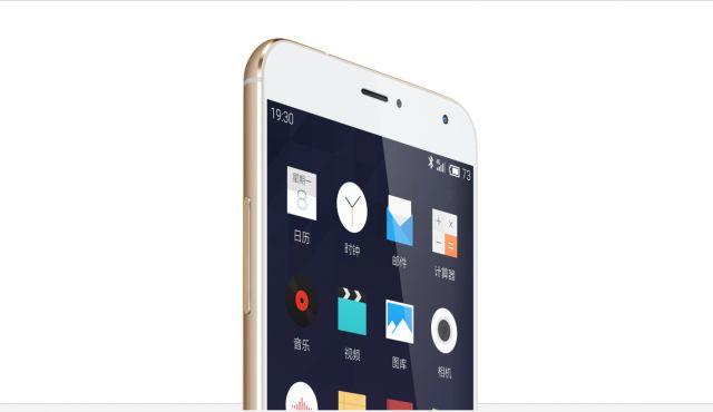Κερδίστε το πανίσχυρο Meizu MX4 από το myphone.gr! - myphone.gr