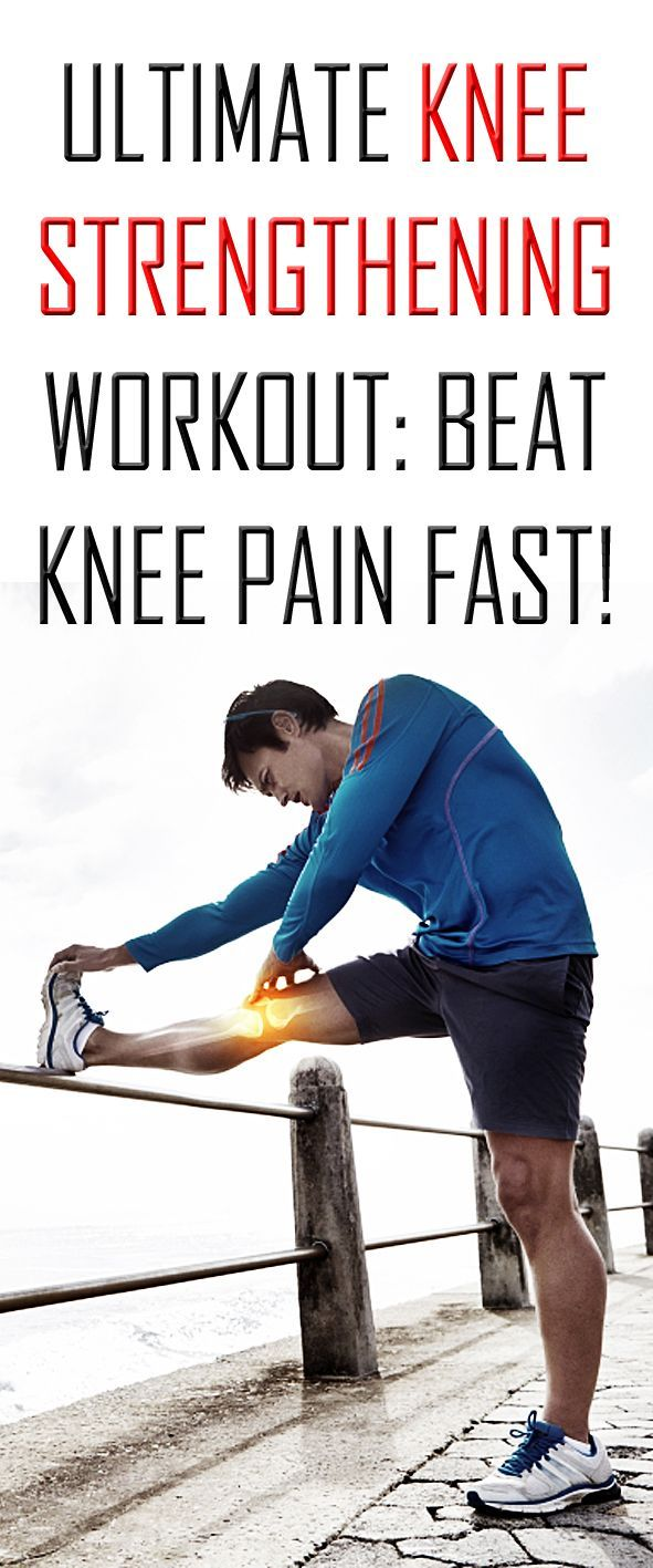 Knee Strengthening For Runners. I SO Need To Do This.  My Knees Are CRAP!