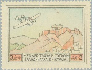 Greek airmail stamp; Patakonia series 1926; flying boat over acropolis; (Mi: GR 301) (Sc #C2)