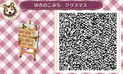 Animal Crossing QR Codes ❤ Small light brown brick Snowy Christmas  path Tile#4