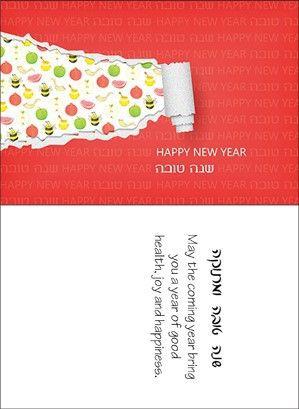 Rosj Hasjana kaarten Happy new year x5 RH10010