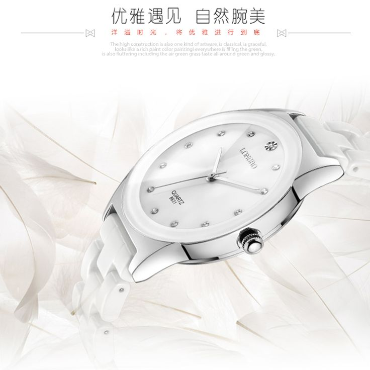 Купить товарРоскошные Белые Керамические Водонепроницаемость Классический…