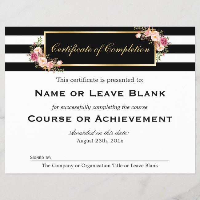 Beauty Salon Course Certificate Of Completion Zazzle Com In 2021 Beauty Business Cards Certificate Of Completion Beauty Salon