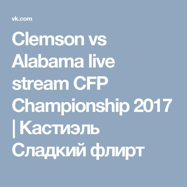Clemson vs Alabama live stream CFP Championship 2017 | Кастиэль Сладкий флирт