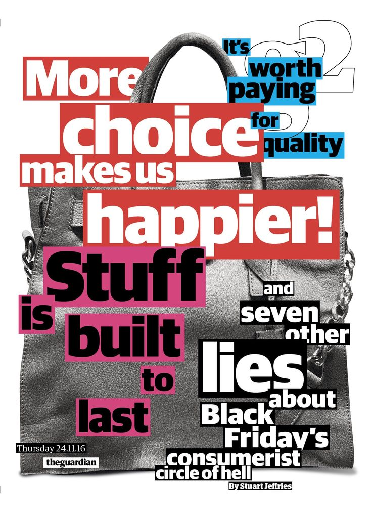 Guardian g2 cover: Consumerist lies #editorialdesign #newspaperdesign #graphicdesign #design #theguardian