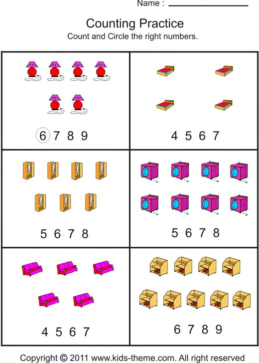 Free counting objects worksheets kindergarten