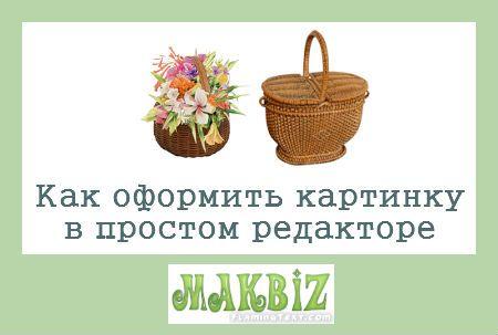 шаблон_4