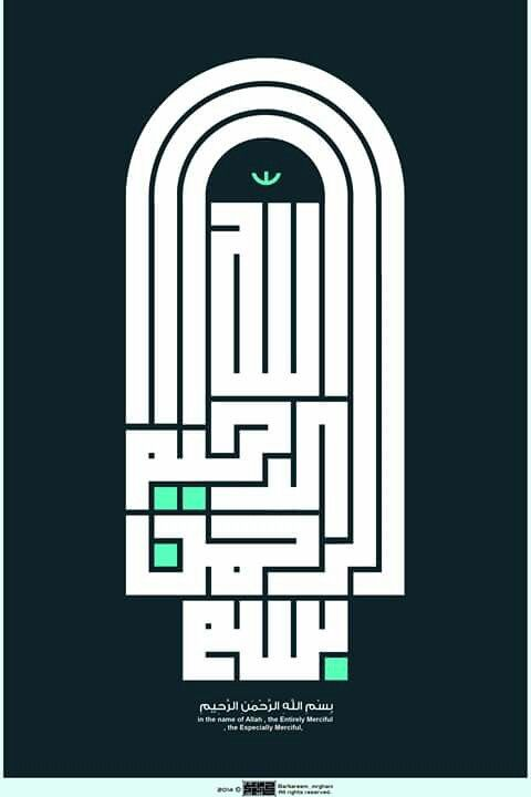 KM Portfolyo_Arabic Calligraphy