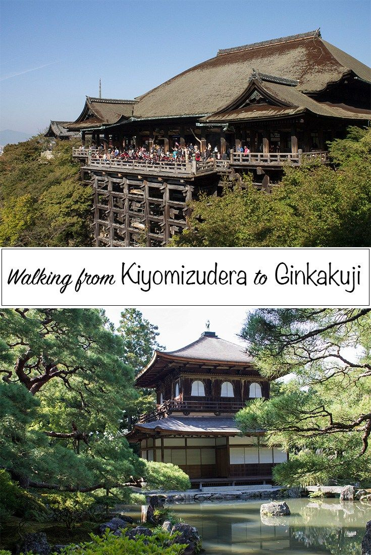 Walking from Kiyomizudera to Ginkakuji. Japan travel. Family travel