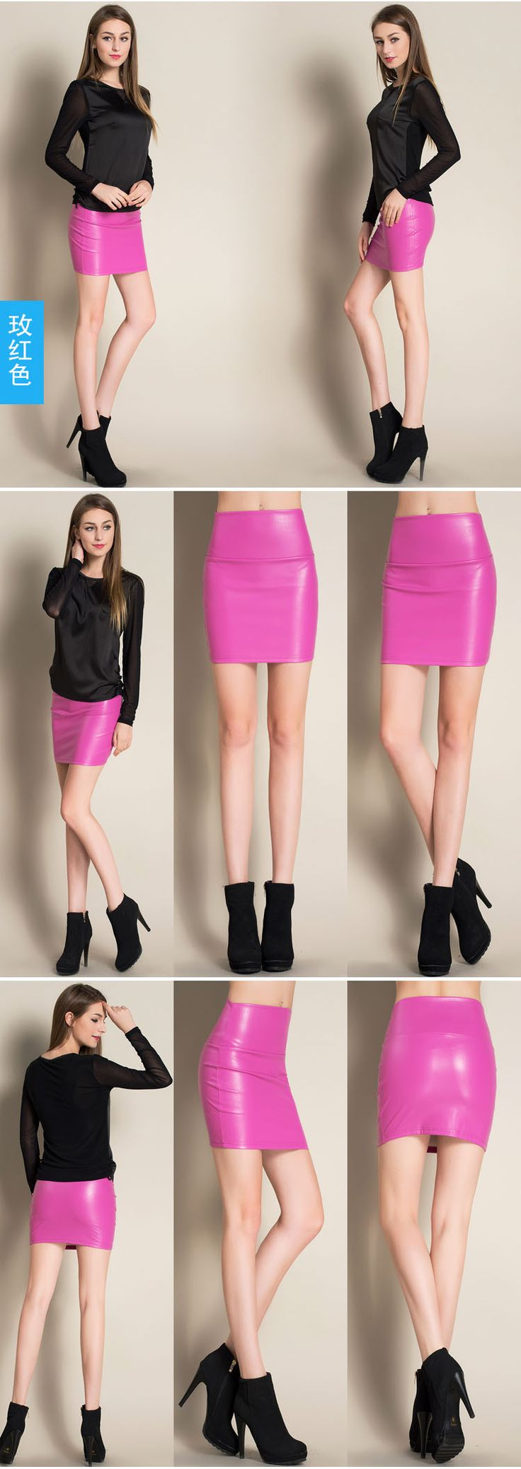 2017 New fashion Women faux pu Leather skirt high waist party clothing female short pencil woman skirts saias femininas - free shipping worldwide