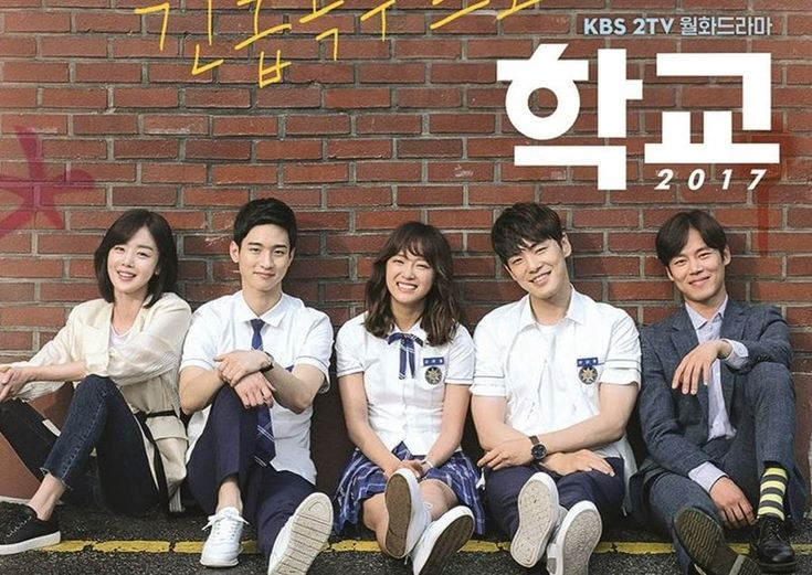 """First Impressions: """"School 2017"""" Invites You To Take A Peek Inside The World Of Today's Teenagers   Soompi"""