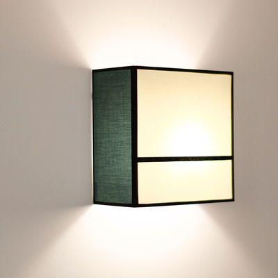 Applique Radieuse Small / Non électrifiée - H 25 cm - Maison Sarah Lavoine