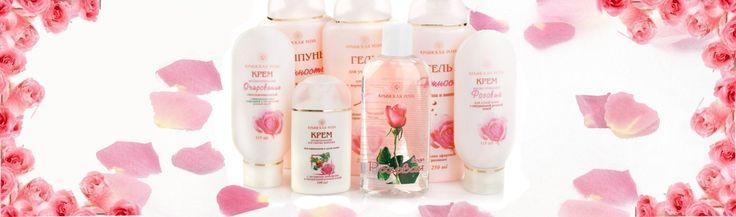 Производство и продажа косметики www.krimroza.com +79787528906 marketing_department@bk.ru