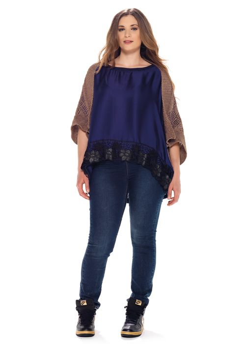 mat. F/W2014/15. Blouse with floral-detailed hem, Jeans slim winter blue & Metallic-knitted cardigan (Vesna Trend)