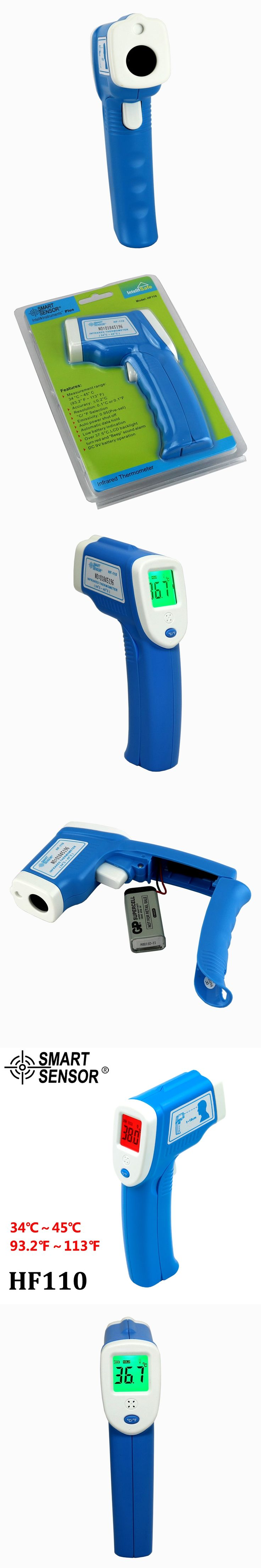 Smart Sensor HF110 Digital Infrared Thermometer LCD Non-contact IR Forehead Body Surface Temperature Measurement Gun tester