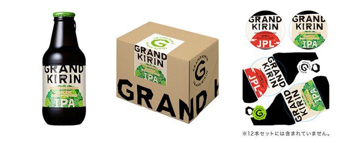 グランドキリン IPA(インディア・ペールエール)の通販|グランドキリン|キリン公式通販DRINX