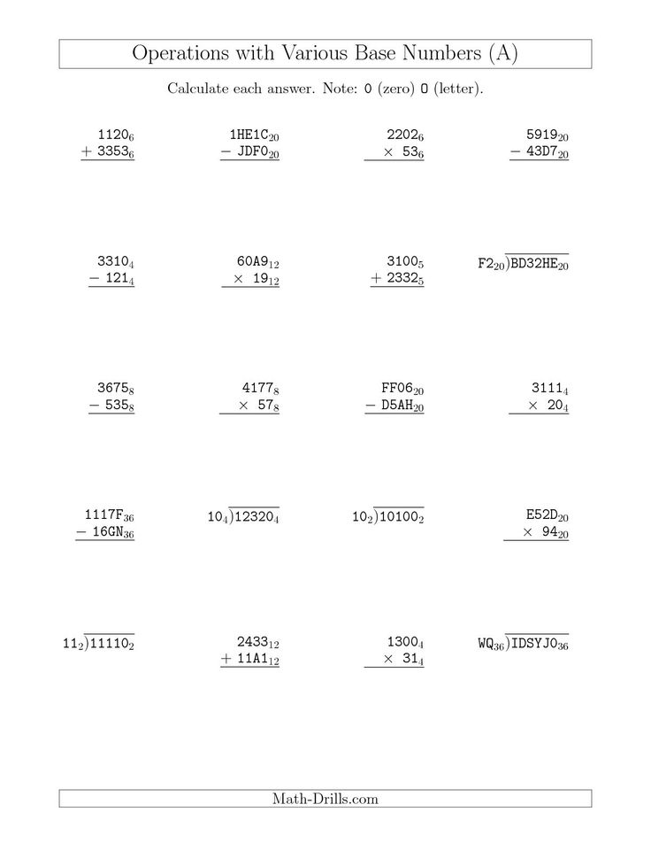 New! Adding Various Numbers (A) Math Worksheet #freemath plus more ...