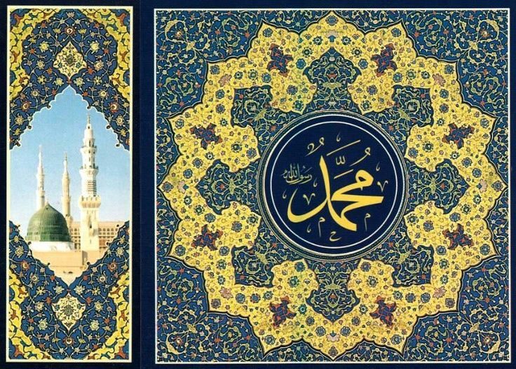 17 best ideas about islamic calligraphy on pinterest for Allah names decoration