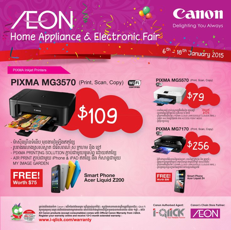 If you going to AEON Mall don't forget visit Canon product with special promotion from i-Qlick.