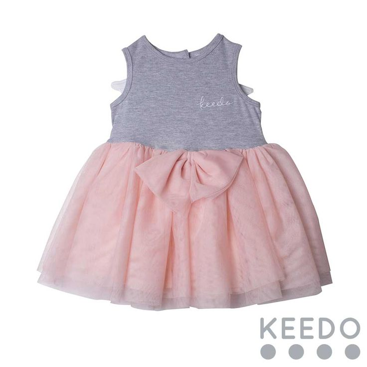 Angel tutu - Give your little Princess wings with this stunning little Tutu. Detachable wings are sure to make it a favourite