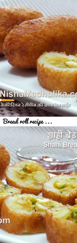 Bread roll recipe | Stuffed Bread Rolls | Potato Stuffed Bread Roll | Bread Potato Roll... Tags: Potato Stuffed Bread Roll, how to make bread rolls recipe, recipe of bread roll in hindi, bread roll recipe for kids, bread roll recipe in marathi how to make bread roll, bread roll recipe in hindi, quick bread roll recipe, paneer bread roll, cheese bread roll recipe, bread samosa recipe, bread roll with stuffed potato, bread aloo roll recipe, finger food for toddlers, bread recipe Indian, cheesy…