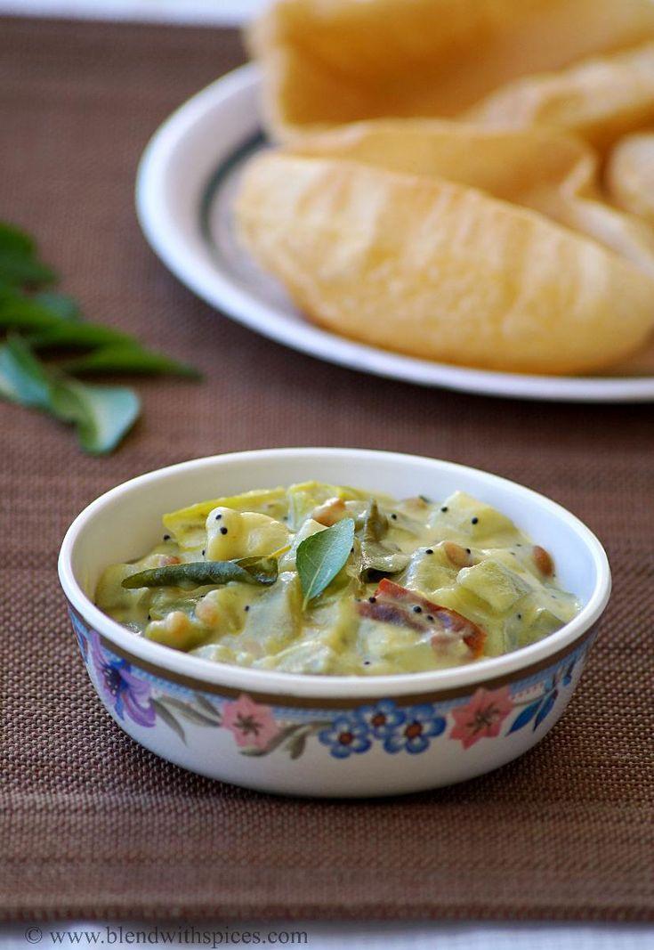 Sorakaya Palu Posina Kura: Andhra Bottle Gourd Curry with Milk -serve with Hyderabadi Bidari Paratha for an authentic Andhra breakfast
