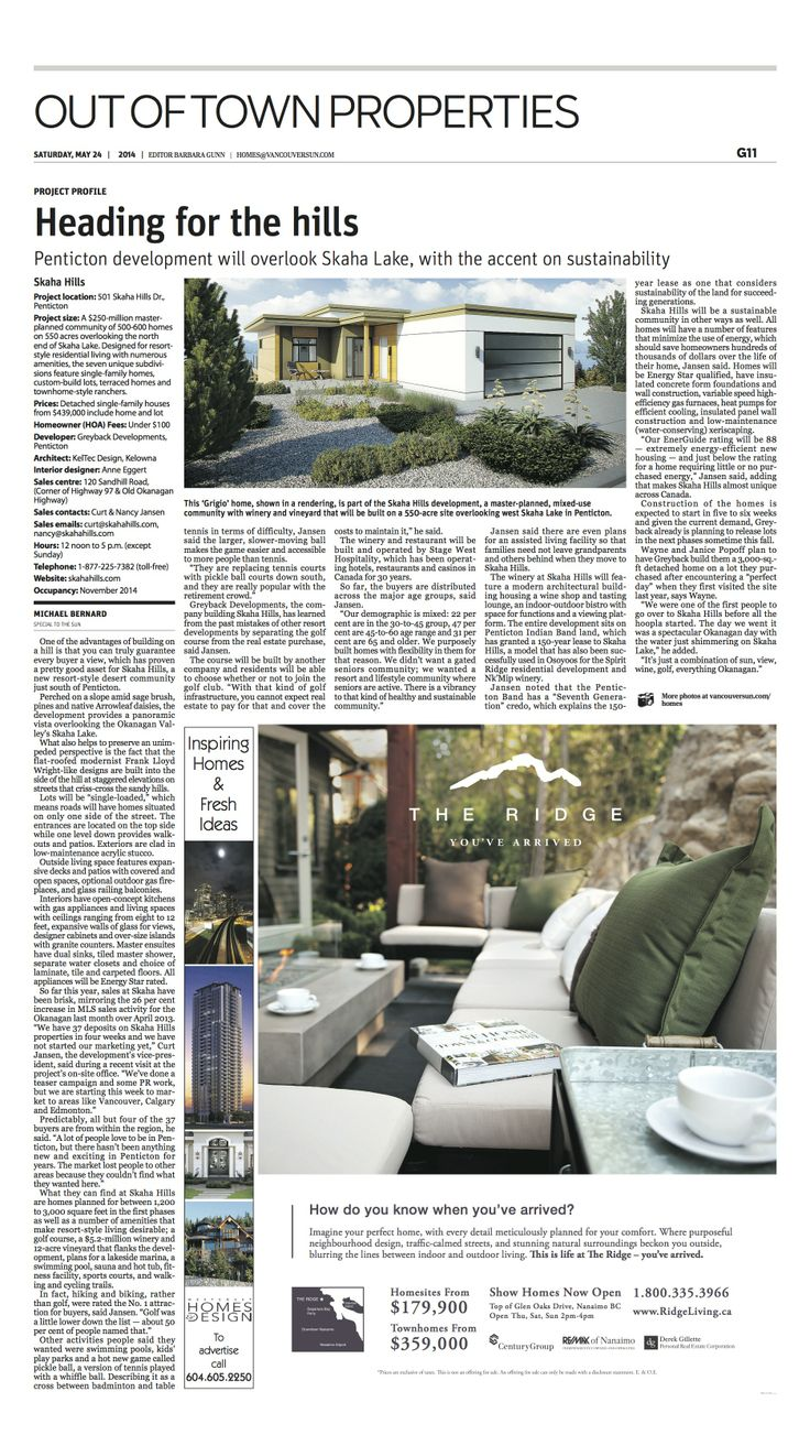 Vancouver Sun Article about Skaha Hills, May 24, 2014