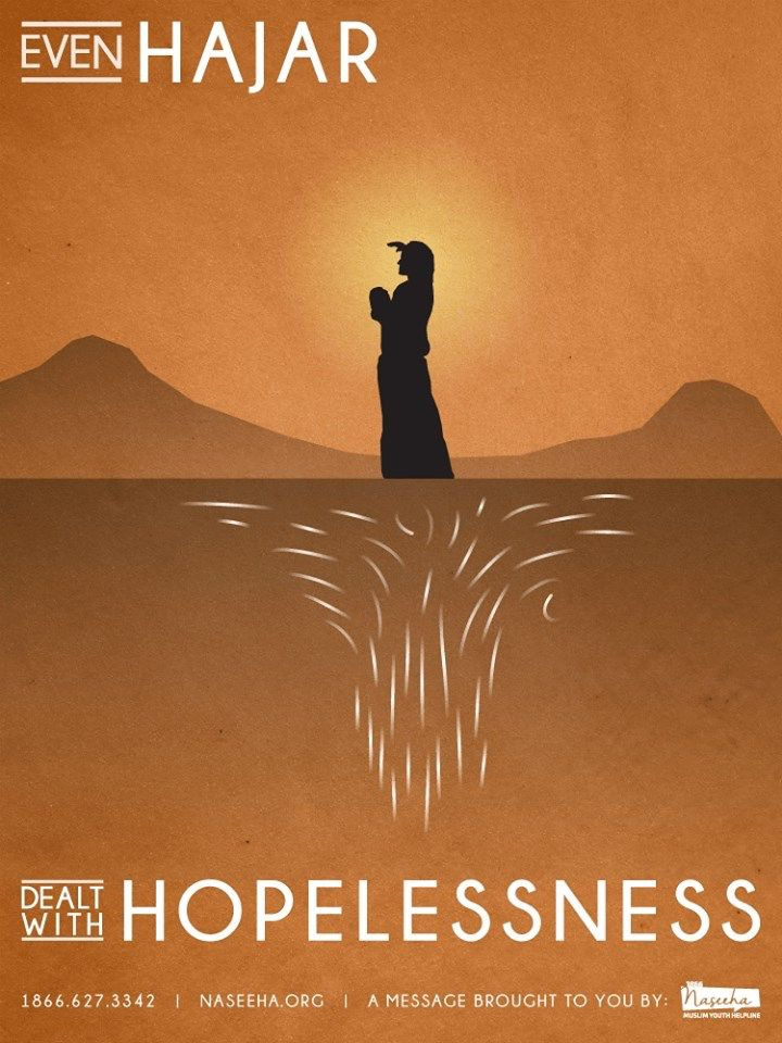"""Even Hajar dealt with hopelessness."""