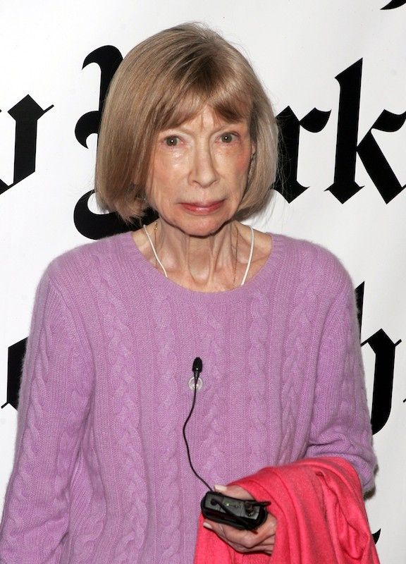 joan didion essayist Joan didion's seminal 1961 vogue essay on self-respect.