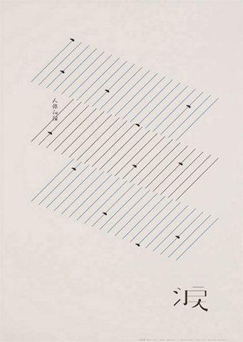 FFFFOUND! | 100圖形解剖學|啟示室