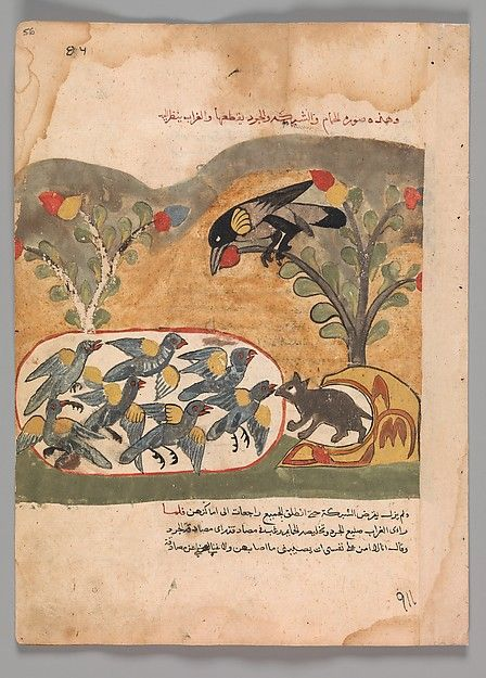 """The Mouse Gnaws the Net Imprisoning the Doves"", Folio from a Kalila wa Dimna"