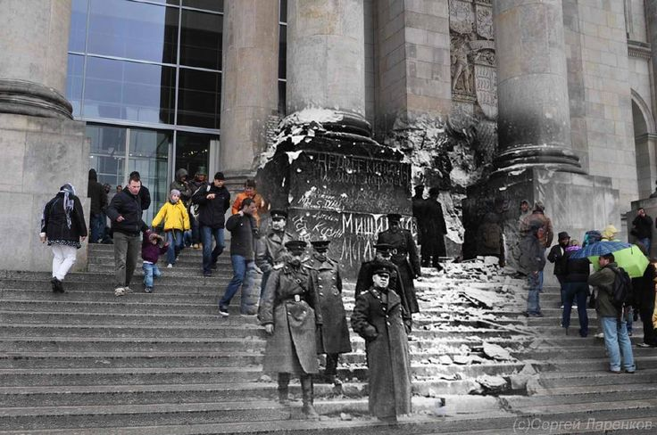 Sergey Larenkov's glimpse of the past -     Sergey Larenkov travels us through time using a photographic lens and photoshop. Streets remain the same, just the view changes and human pain that was experienced. Berlin, Saint Petersburg and others are the scenery on which the history of Europe unfolds and in our time through different means still stays unchanged.: World War Ii, Photos, History, Sergeylarenkov, Wwii, Berlin, Sergey Larenkov, Ghosts, Photography