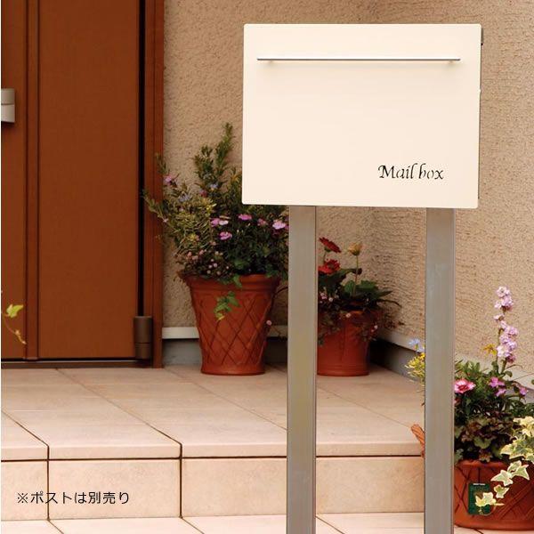 郵便ポスト「ノイエキューブ」専用スタンドです。オープン外構など壁面がないお家に便利です。<br>
