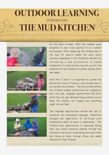 It's not frozen and snowy everywhere! Here's help in introducing the mud kitchen!