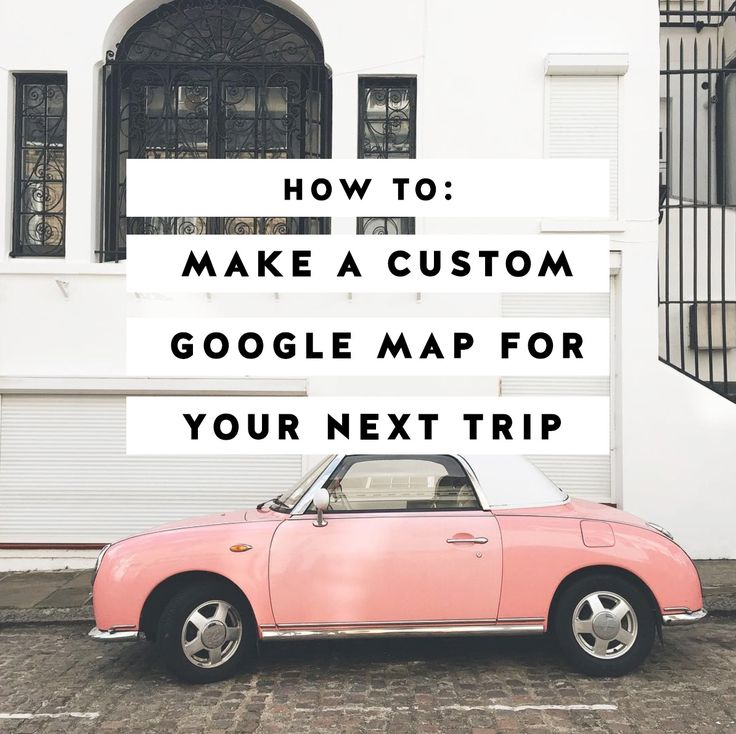 When I mentioned last week that I had created a custom Google map for my upcoming Paris trip, a reader named Caraasked for a tutorial – so here it is!At first I was prettyintimidated by the My Maps feature on Google and didn't understand how to use it – when ...