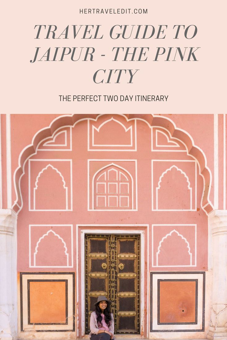 Jaipur, India's Pink City, is the capital of Rajasthan and a tourist hot-bed. I think there are two reasons for this – one, it is pink(!), and two, it is on the famous Golden Triangle route (Delhi, Agra, Jaipur) which…