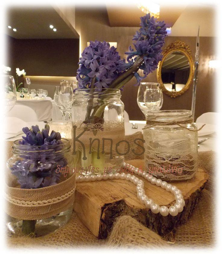 purple rustic table center piece