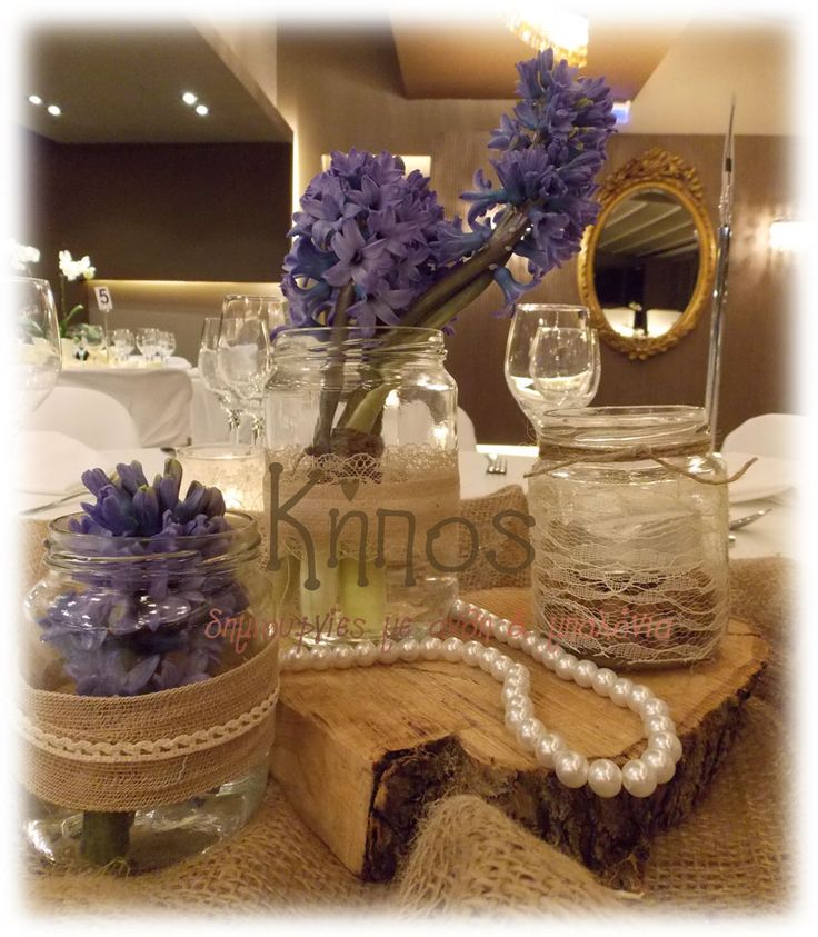 purple rustic table center piece