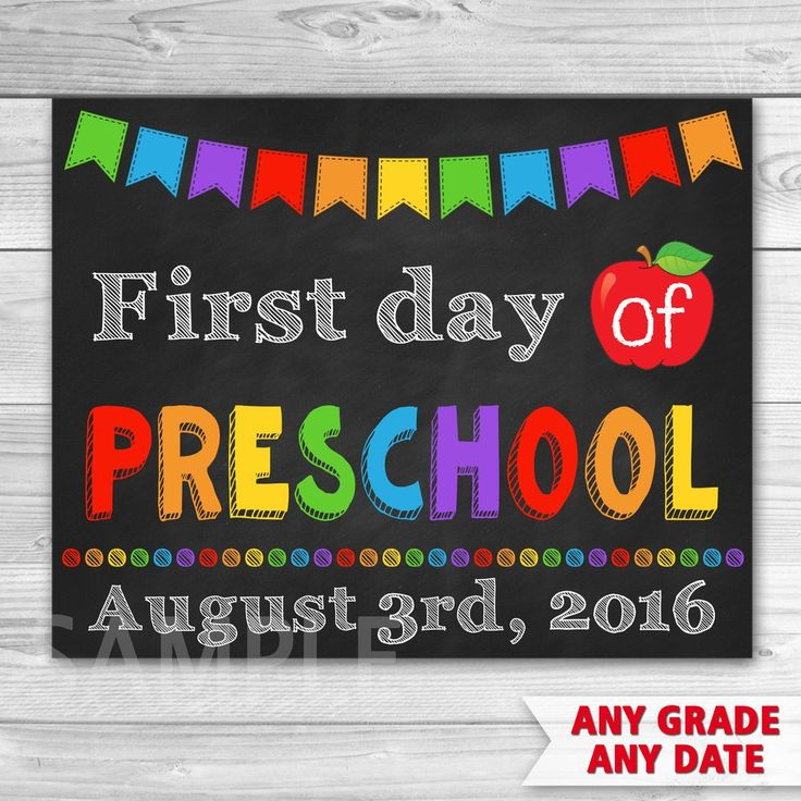 It is an image of Handy First Day of Preschool Printable Sign