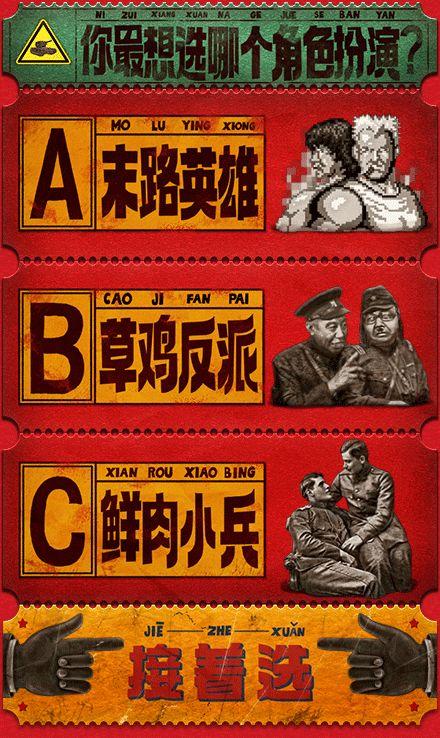 Dianping Film promotion Html5 / FURY on Behance by wang2mu