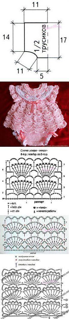 Вязаный комплект для малышки крючком - Описание вязания, схемы вязания крючком и спицами | Узорчик.ру