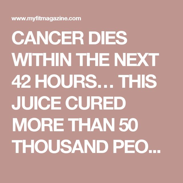 CANCER DIES WITHIN THE NEXT 42 HOURS… THIS JUICE CURED MORE THAN 50 THOUSAND PEOPLE! » My Fit Magazine