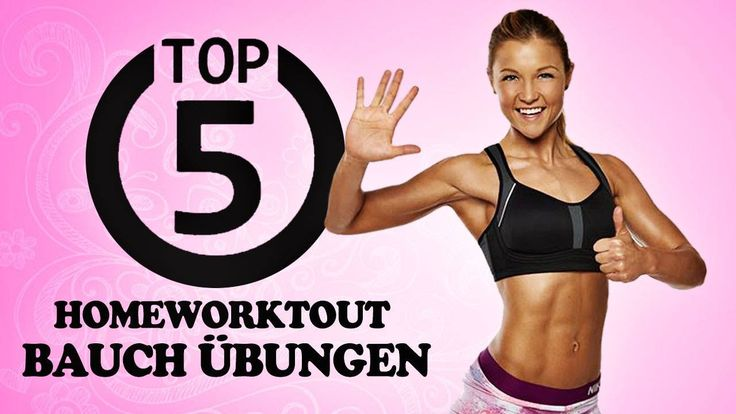 Homeworkout! Die 5 besten Übungen für einen flachen Bauch - YouTube